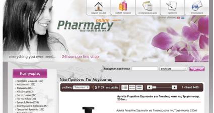 pharmacyonline.gr review