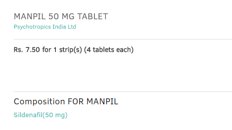 Manpil Price