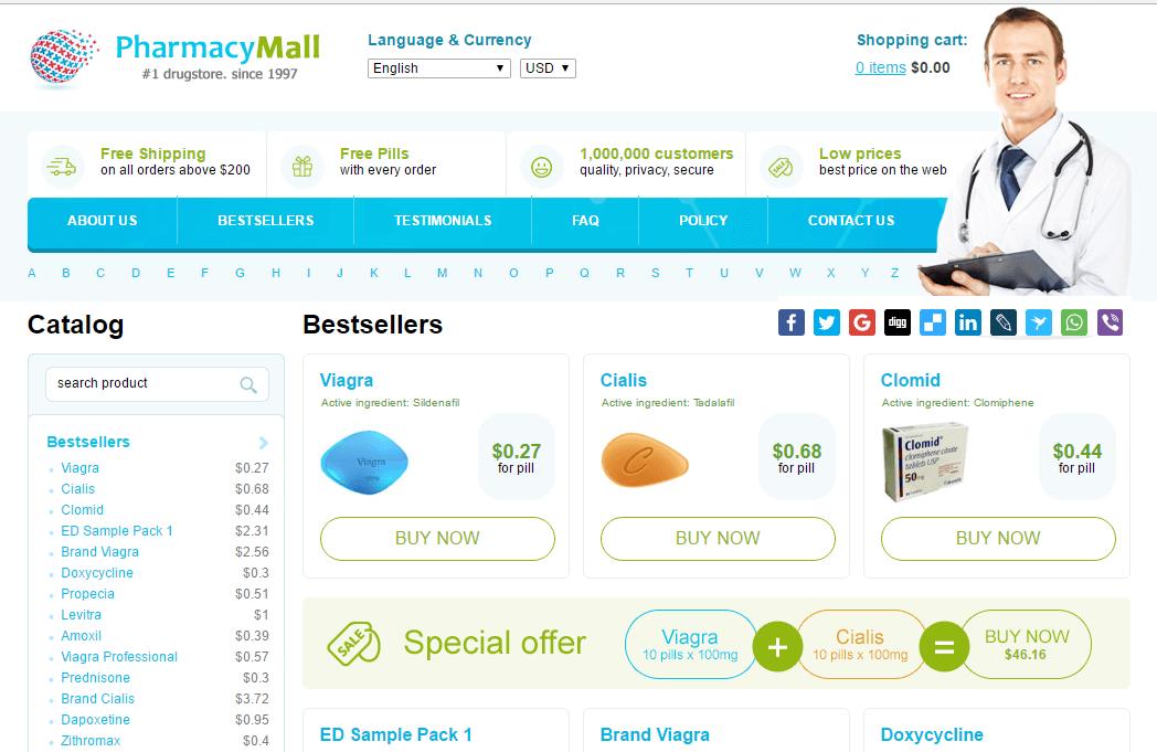 Suhagra 100 mg on Pharmacy Mall