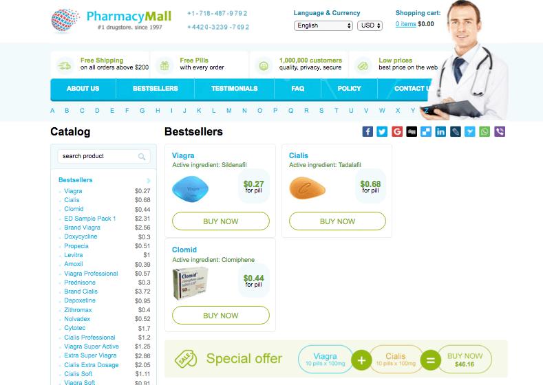Tadalis 20 on Pharmacy Mall